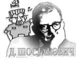 Shostakovich1