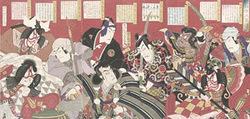 Kabuki_2