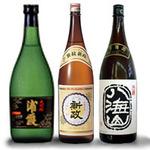 Sake3a