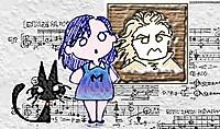 音楽家(作曲家)になるには・なれれば・なれたら - 月刊クラ…