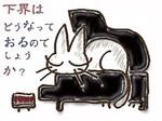 Cat825_2