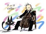 Cello_3