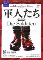 Soldaten1
