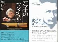 Book_x2