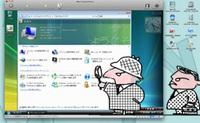 Windowsmac