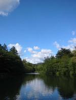 Karuizawaa