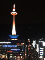 Kyototower