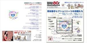 Cdvega2008_3