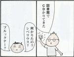 Tureutu