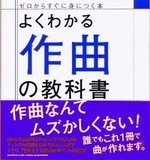 Combook