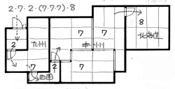 Homes2