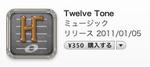 12tone