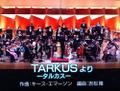 Tarkusx