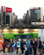 Tokyoe