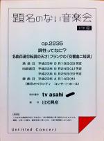 Daimei11414