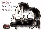 Cat0430