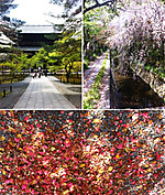 Kyoto2012a