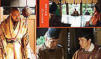 Kiyo45_2_2