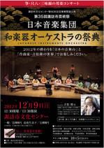 Suwacon2012_2