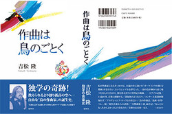 Bookbird_2