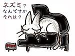 Cat0431_3