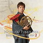 Fuku2