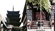 Kyoto1404a