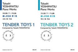 Tendertoys12