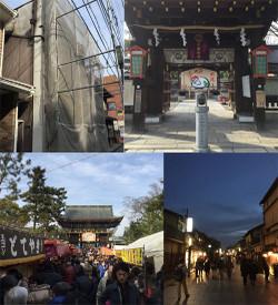 Kyoto1501a