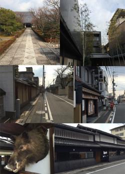 Kyoto2b