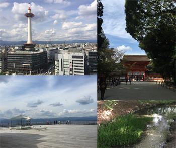 Kyoto1509a