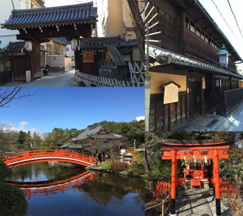 Kyoto160217