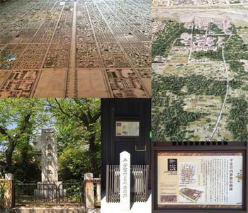 Kyoto16420a_2