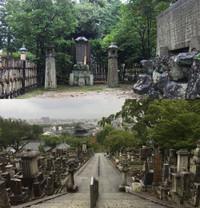 Kyoto161003a