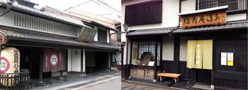 Kyoto161003b