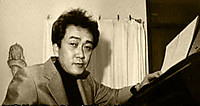 Matsumura1970s