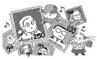 Asahi060120