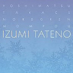 cd_tateno