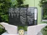 Chichibu03