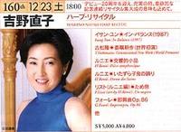 Yoshinon