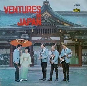 Ventures-japan